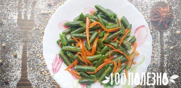 гарнир из вареной фасоли с морковью по-корейски