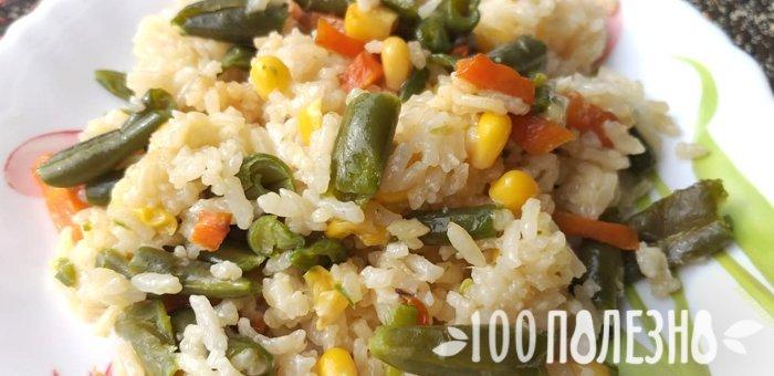 стручковая фасоль с рисом и овощами