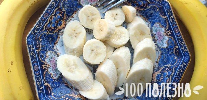 бананы нарезанные колечками