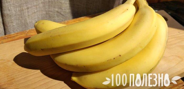 бананы из магазина