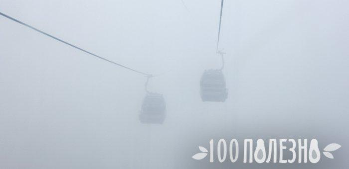туман на Роза Хутор