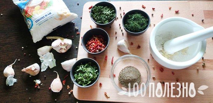 ингредиенты для адыгейской соли