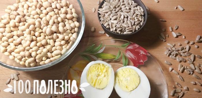 продукты богатые лецитином - яйца, соя, семена подсолнечника